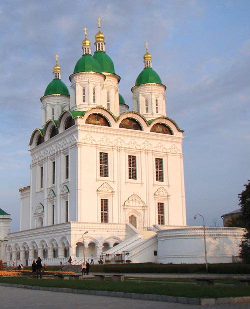usp_Astrahan