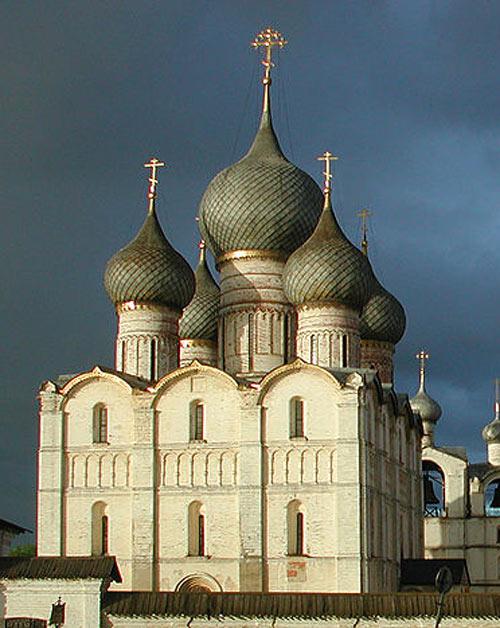 usp_Rostov