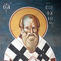 Святитель Епифаний Кипрский: