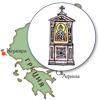 Святыни Европы: Греция: Святой Спиридон обходит свои владения