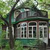 Дом, который построил Сергей Дурылин