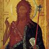 Иоанн Креститель: Предшественник новой жизни