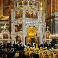 В Москве начались торжества, посвященные 1025-летию крещения Руси