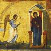 Благовещение Пресвятой Богородицы: иконы праздника