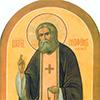 Преподобный Серафим Саровский: иконы современных мастеров