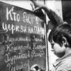 Советское наследие – двуличие и внутренняя несвобода