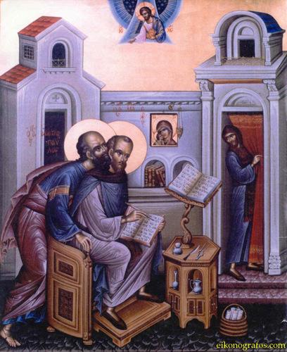 Познание Божественной тайны: Новый Завет и христианская мистика