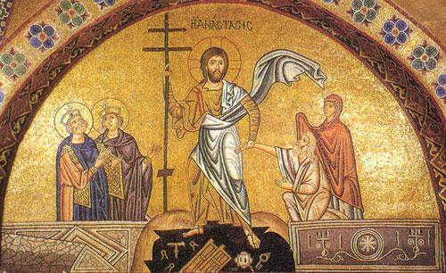 Мозаика Воскресения Христова. Монастырь святого Луки в Греции (Осиос Лукас)