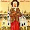 Блаженная Ксения Петербургская: история любви