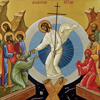 Христос, танцующий над бездной