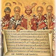 Запретил ли 6-й Вселенский собор исследовать Писание?