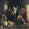 Почему Бог так сурово покарал Ананию?