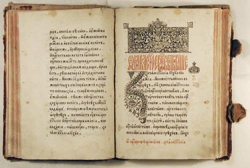 групповое чтение Евангелия