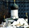 Защитники старой Москвы отвоевали Белый город