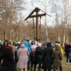 «Голос памяти»: на Бутовском полигоне вспомнили жертв репрессий