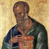 Иоанн Богослов: иконы