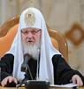 Патриарх Кирилл: Церковь не должна отвечать агрессией на клевету в ее адрес