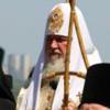 Своими глазами: Патриарх Кирилл в Киеве