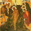 Воскресное Евангелие: Два Друга