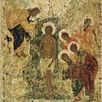 Богослужебные тексты для общего народного пения: СВЯТОЕ БОГОЯВЛЕНИЕ (Крещение Господне) (18-19 января)