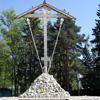 Голос памяти: на Бутовском полигоне пройдет день памяти жертв сталинского Большого террора