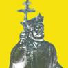 Святой Владимир вместо Железного Феликса -2