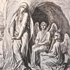 Воскресный тропарь: «Ангельские силы на гробе Твоем»