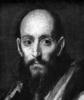 Единственная неудача апостола Павла