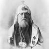 Предел компромисса. Как было получено заявление о лояльности патриарха Тихона советской власти