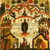 Покров Пресвятой Богородицы: Почему в России почитают византийский праздник