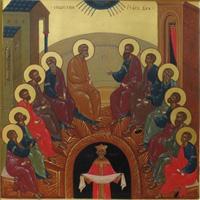 Праздник Пятидесятницы: что мы празднуем?