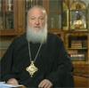 Патриарх о Церкви и государстве: восемь цитат