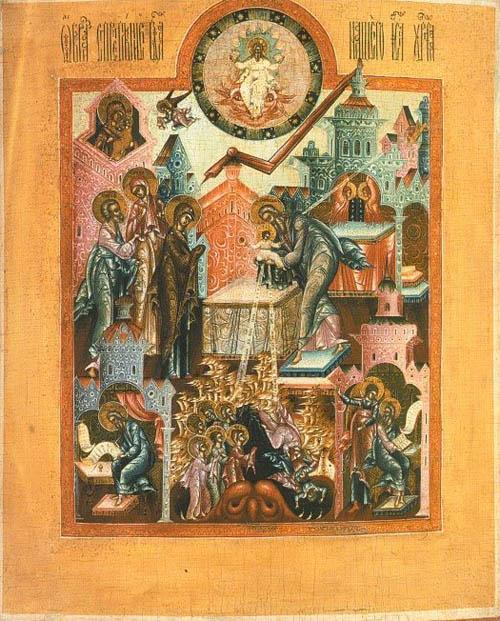 Сретение Господне, икона