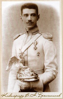Владимир Николаевич Брянчанинов – внучатый племянник святителя