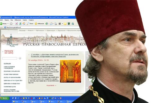 В. Вигилянский