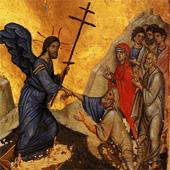 Воскресение Христово: иконы, фрески, мозаики