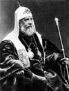 1917 год. Церковь и судьбы России