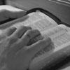 Библия день и ночь