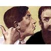 Говорить ли духовнику о грехе друга?