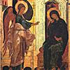 Почему на Царских вратах всегда изображают Благовещение?