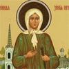Блаженная Ксения Петербургская: иконы