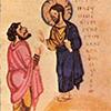Воскресное Евангелие: Кто хочет быть совершенным?