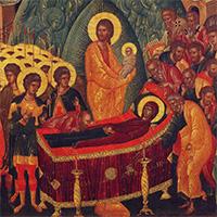 Богослужебные тексты для общего народного пения: Успение Пресвятой Богородицы (27 - 28 августа)