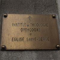 Чем Русская Православная Церковь может помочь Свято-Сергиевскому институту в Париже?