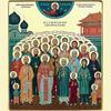 Православие по-китайски