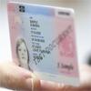 Почему православные опасаются новых паспортов?