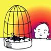 Детский вопрос: если ребенок боится смерти