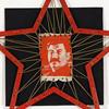 Спасибо товарищу Сталину?
