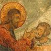 Что значит – Сын Божий?