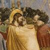 Великая Среда: Зачем Церковь проклинает Иуду?